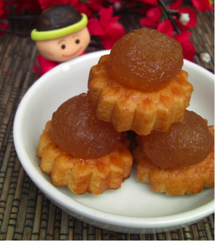 vegetarian pineapple tart