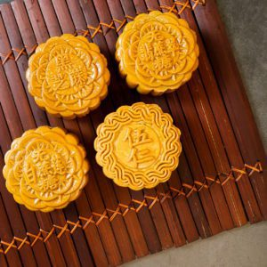 Delcie's Mooncake - Box of 4 Vegan, Diabetic Friendly Sugar Free